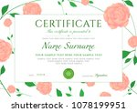 certificate of completion...   Shutterstock .eps vector #1078199951