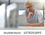 industrial designer working on... | Shutterstock . vector #1078201895
