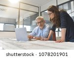 industrial designers working... | Shutterstock . vector #1078201901