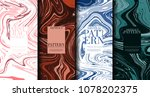 abstract pop art pattern marble ... | Shutterstock .eps vector #1078202375