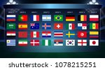 football cup  all groups | Shutterstock .eps vector #1078215251