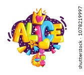 the emblem of alice. colored... | Shutterstock .eps vector #1078219997