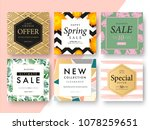 modern promotion square web... | Shutterstock .eps vector #1078259651