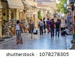 athens  greece   july 17  2010  ... | Shutterstock . vector #1078278305
