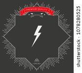 thunderstorm lightning icon | Shutterstock .eps vector #1078280525