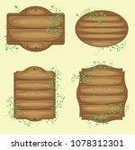 cartoon brown wooden plates | Shutterstock .eps vector #1078312301