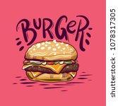 burger hand drawn vector... | Shutterstock .eps vector #1078317305