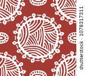 seamless pattern with ethnic... | Shutterstock .eps vector #1078317311