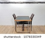 table and chairs on the brown... | Shutterstock . vector #1078330349