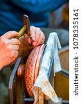 copper master  hands detail of...   Shutterstock . vector #1078335161