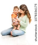 mother and baby  happy mom with ... | Shutterstock . vector #1078336175