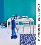 modern turquoise living room... | Shutterstock . vector #1078340435