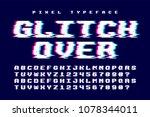 pixel vector font design with... | Shutterstock .eps vector #1078344011