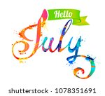 hello july. hand written vector ... | Shutterstock .eps vector #1078351691