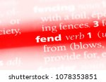 Small photo of fend word in a dictionary. fend concept