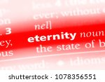 eternity word in a dictionary.... | Shutterstock . vector #1078356551