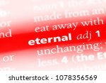 eternal word in a dictionary.... | Shutterstock . vector #1078356569