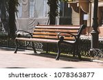 wooden bench on the street | Shutterstock . vector #1078363877