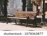 wooden bench on the street | Shutterstock . vector #1078363877