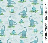 diplodocus. herbivorous... | Shutterstock .eps vector #1078368815