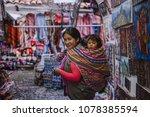 the indigenous people of peru...   Shutterstock . vector #1078385594