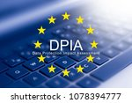 data protection impact... | Shutterstock . vector #1078394777