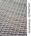 artificial rattan pattern | Shutterstock . vector #1078407347