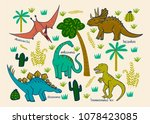 children's card with dinosaurs  ... | Shutterstock .eps vector #1078423085