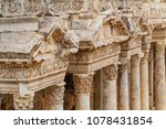 Ancient Greco Roman Theater In...