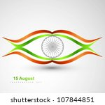 indian flag stylish tricolor... | Shutterstock .eps vector #107844851