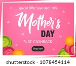happy mother's day background... | Shutterstock .eps vector #1078454114