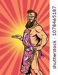 naked male hipster waiter.... | Shutterstock .eps vector #1078465187