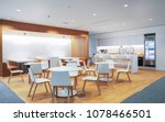 dining center in office building | Shutterstock . vector #1078466501