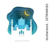 ramadan kareem islamic...   Shutterstock .eps vector #1078468181