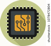 Icon Vector Computer Chip. Fla...