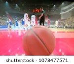 blurred background. basketball...   Shutterstock . vector #1078477571