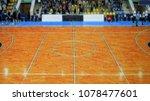 blurred background. basketball...   Shutterstock . vector #1078477601