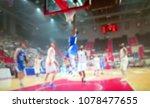 blurred background. basketball...   Shutterstock . vector #1078477655