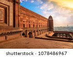 fatehpur sikri fort agra india...   Shutterstock . vector #1078486967