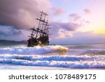 pirate ship at the open sea at... | Shutterstock . vector #1078489175