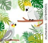 illustration with cute cartoon... | Shutterstock .eps vector #1078490051