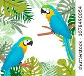 illustration with cute cartoon...   Shutterstock .eps vector #1078490054