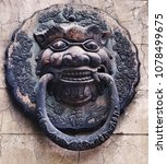 Small photo of Knocker Carved Beast