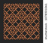 laser cutting interior panel....   Shutterstock .eps vector #1078501061