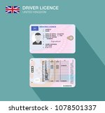 united kingdom car driver... | Shutterstock .eps vector #1078501337