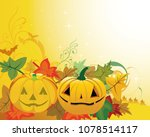 autumn pumpkin background | Shutterstock . vector #1078514117