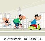 vector illustration of a three... | Shutterstock .eps vector #1078515731