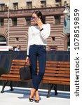beautiful young business woman... | Shutterstock . vector #1078519859