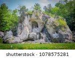 versailles  france   04 22 2018 ... | Shutterstock . vector #1078575281