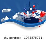independence day party on the... | Shutterstock .eps vector #1078575731